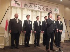 担当の創立50周年特別会議の河合委員長をはじめとするメンバーです。