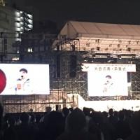 201610zenkokutaikai05