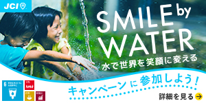 SMILE BY WATER